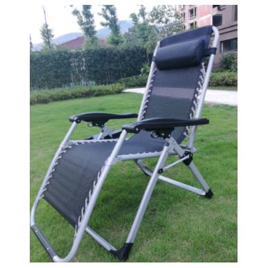 כסא נוח הוטלנד צבע שחור בלבד מבית H.KLEIN