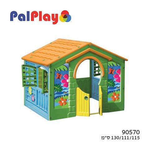 בית ילדים