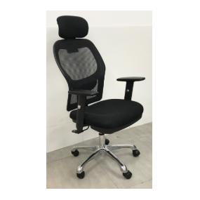 כיסא משרדי דגם עומרים מבית H.KLEIN