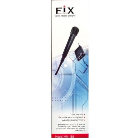 מיקרופון אלחוטי לבידורית FIX