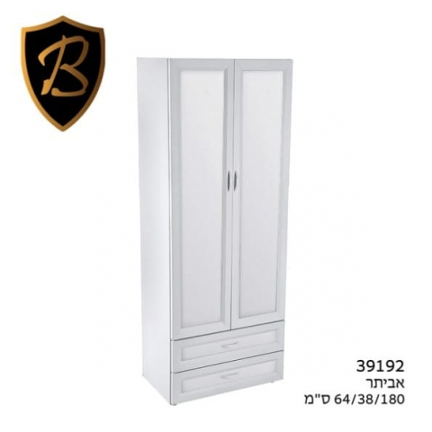 ארון 2 דלתות 2 מגירות - 64/38/180 (איירין)