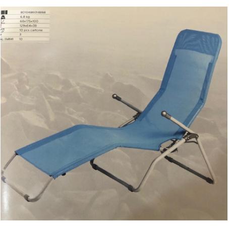 כיסא נוח מתקפל עם ידיות תוצרת איטליה
