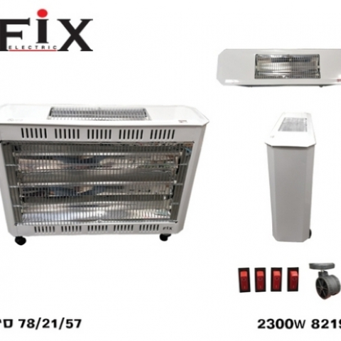 תנור חימום אינפרא 3+1 2300W Fix