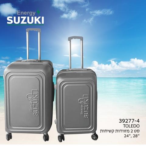 סט 2 מזוודות