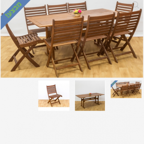 סט גינה מעץ שולחן כולל 6 כיסאות מתקפלים