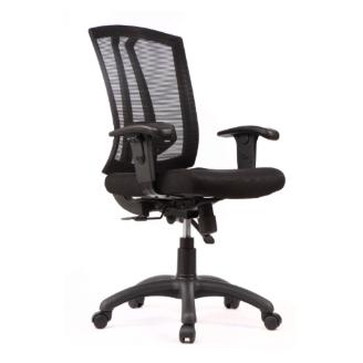 כיסא נויה