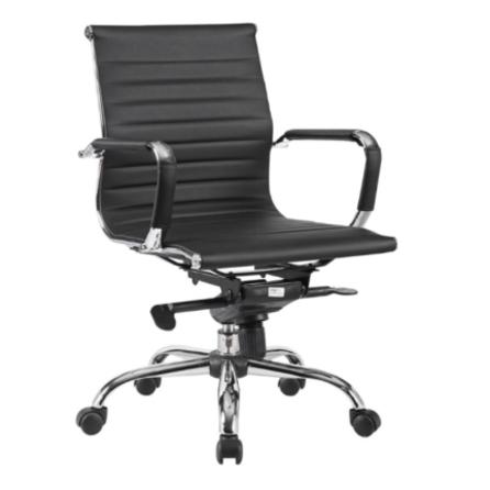 כיסא גלורי