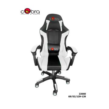 כיסא גיימינג דגם סוליקו