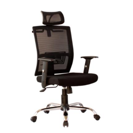 כסא מנהלים דגם סיוון מבית H.KLEIN
