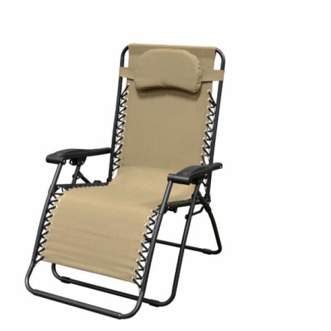 כסא נוח מתקפל בעל מצבי ישיבה שונים צבע קרם