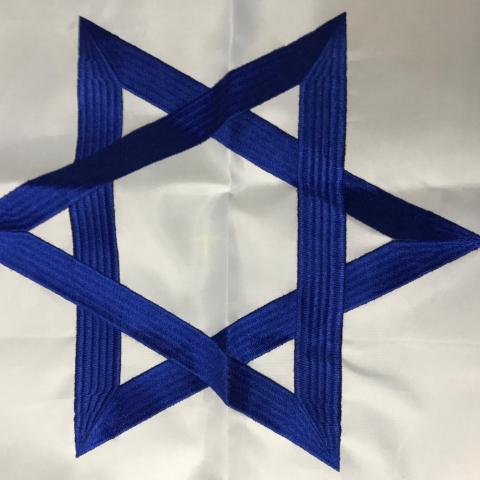 דגל ישראל במידה 1.50 ס