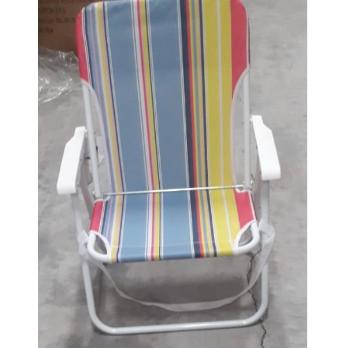 כסא מתקפל דגם 152